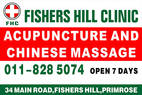 Fishers Hill Clinic